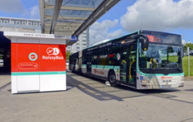 パリシャルルドゴール空港バス,パリ空港からパリ市内バス行き方,パリ空港交通方法,ロワッシーバス,ロワッシーバス乗場