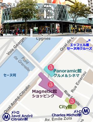 パリ最大級ショッピングモールBeaugrenelle,パリのショッピングスポット,パリで買物アドレス