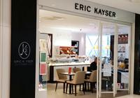パリ最大級ショッピングモールBeaugrenelle,パリのショッピングスポット,パリのグルメ,フランスのスイーツ