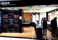 パリのショッピングスポット,パリのアクセサリー,フランス時計