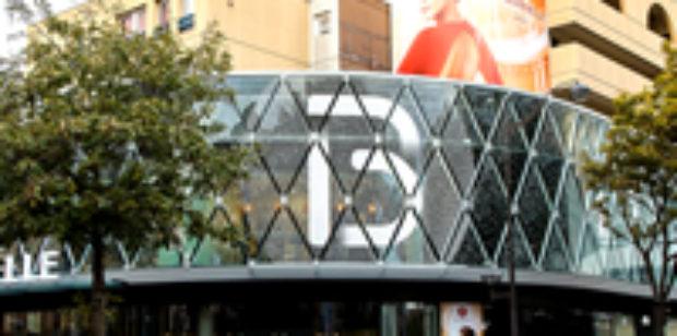 パリ最大級の最新ショッピングモールBeaugrenelle