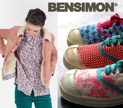 ベンシモン・パリ,BENSIMONパリ,ベンシモン・パリの店舗リスト,BENSIMONパリ店舗リスト,パリのかわいいシューズ,パリのブランド,パリのショッピング,ベンシモンのスニーカー,ベンシモンのシューズ
