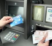 国際キャッシュカード&フランスATMの使い方