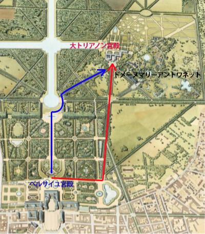 ベルサイユ宮殿,トリアノン宮殿,大トリアノン宮殿のガイド,トリアノン離宮の行き方,ベルサイユのトリアノン宮殿入場料,ベルサイユ宮殿地図,ベルサイユ内マップ