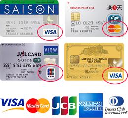 フランスで使えるクレジットカード,フランスで使える比較