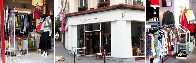 下町オペラ座の古着屋さんLe Jupon Rouge