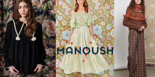 ボヘミアンな大人かわいいフランス発のファッションブランド MANOUSH(マヌーシュ)のコレクションとパリの店舗リスト