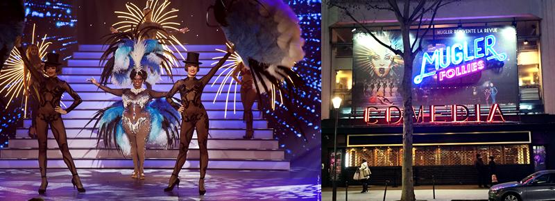 パリのナイトショー,パリの夜観光,パリのディナー,パリのレストラン,パリのステージショー,Mugler Follies