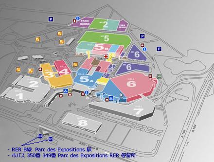 Parc des Expositions de Paris Nord Villepinte 会場内マップ