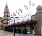 パリ見本市展示会場への行き方と会場内マップ,Parc des Expositions Paris Porte de Versailles