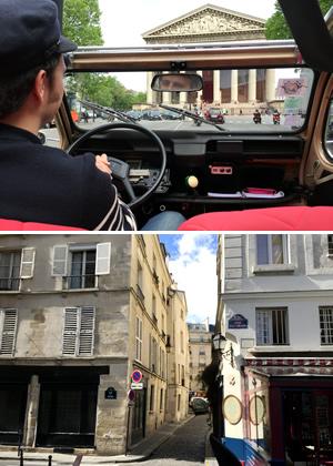 パリ観光,フランスクラシックカー,シトロエン,パリのプライベート観光,パリの貸切観光,パリの車貸切,4 roues sous 1 parapluie