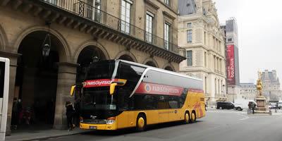 Paris CityVisionツアー,エッフェル塔優先入場,セーヌ川クルーズ,パリ観光,パリ市内観光ツアー,エッフェル塔並ばず入場