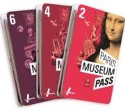 パリ美術館共通パス「パリミュージアムパス」の料金・使い方・購入方法