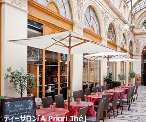 日曜に行けるショッピング,パリの散策道パッサージュ・ヴィヴィエンヌ,パリのテーサロン