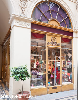 日曜に行けるショッピング,パリの散策道パッサージュ・ヴィヴィエンヌ,パリの雑貨インテリアショップ