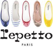 レペットRepettoのバレエシューズが買えるパリの靴店舗リスト