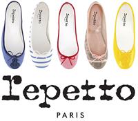 レペットRepettoのバレエシューズが買えるパリの靴店舗リスト,レペットパリ,レペットパリ本店