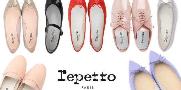 Repetto(レペット)のフラットシューズ定番人気シリーズとサイズ感。レペットのバレエシューズが買えるパリの店舗リスト
