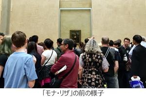 ルーヴル美術館入場料・開館情報ガイド,ルーブル美術館待ち時間,ルーブル美術館の作品,ルーブル美術館の館内ガイド