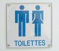 パリのトイレ,フランスのトイレ,パリのトイレ事情
