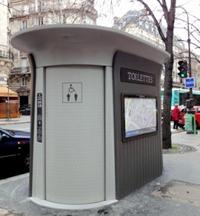 パリ・フランスのトイレ
